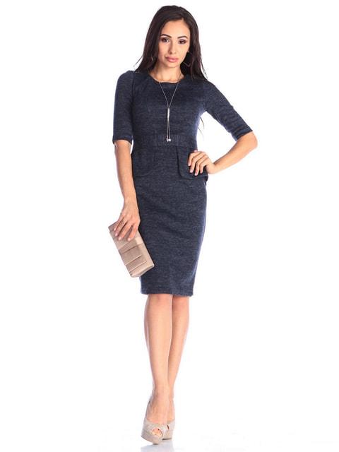 Платье темно-синее Laura Bettini 4637034