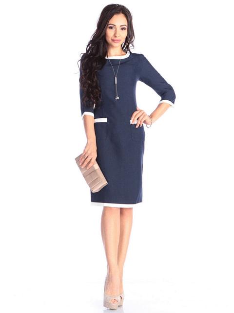 Платье темно-синее Laura Bettini 4677385