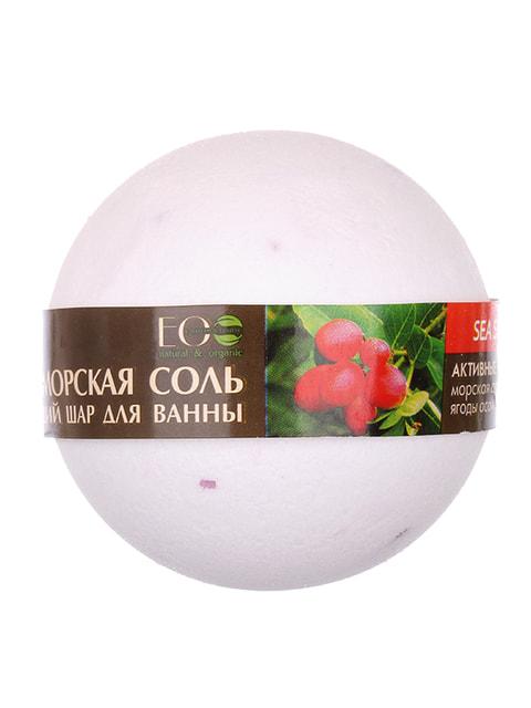 Кулька, що вирує, для ванни «Ягоди асаї і годжі» (220 г) Ecolab 4679528