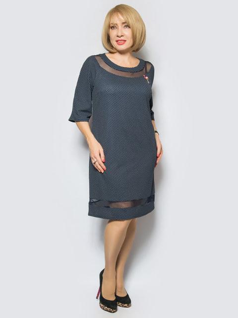 Платье темно-синее LibeAmore 4688730