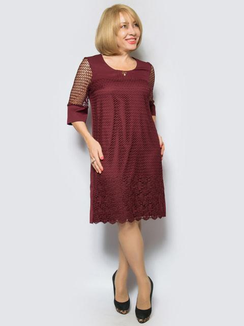 Платье бордовое LibeAmore 4688732