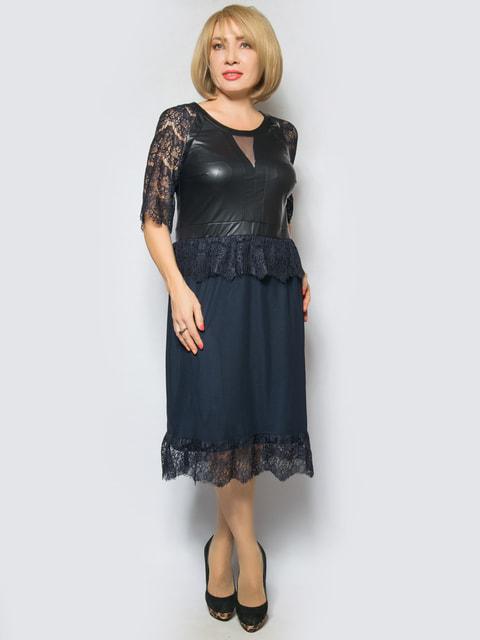 Платье синее LibeAmore 4688735