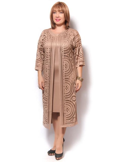 Костюм: кардиган и платье LibeAmore 4618316