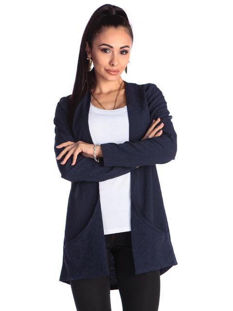 Кардиган темно-синій Laura Bettini 4690431