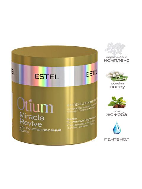 Интенсивная маска для восстановления волос Otium Miracle Revive (300 мл) ESTEL Professional 4693974