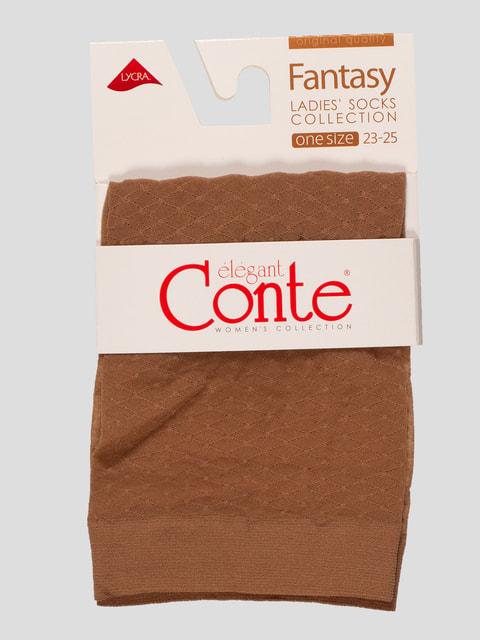 Шкарпетки бронзового кольору Conte 4663223