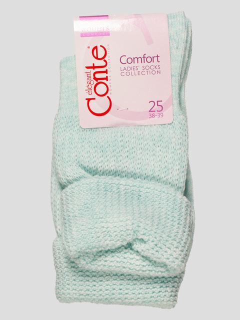 Носки бирюзовые Conte 4663246