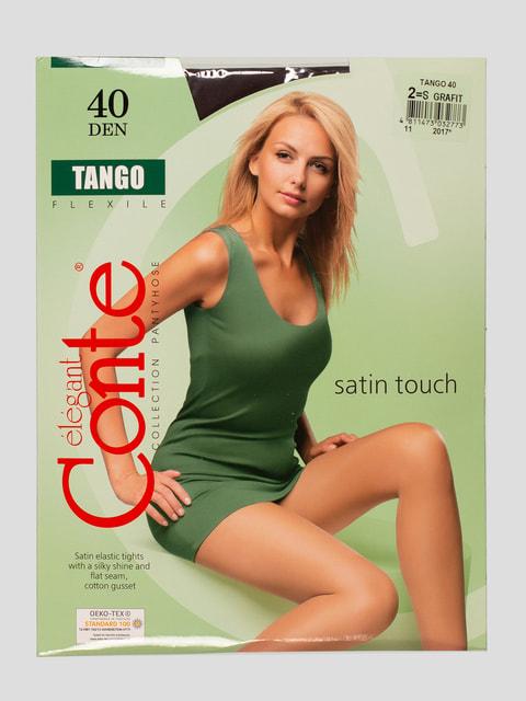 Колготки 40 Den графітового кольору Conte 4639369