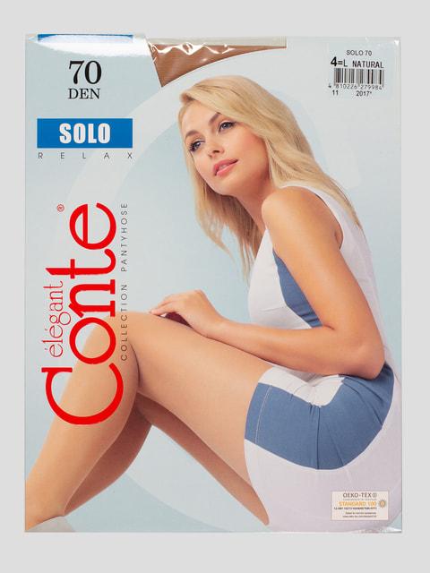Колготки 70 Den телесного цвета Conte 4639380