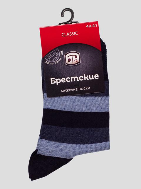 Шкарпетки темно-сині у смужку БЧК 4663464