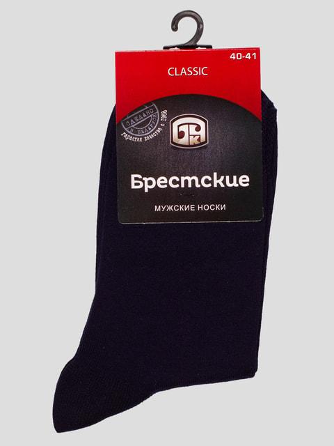 Шкарпетки темно-сині БЧК 4663434