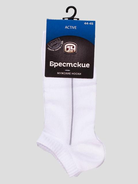 Шкарпетки білі БЧК 4663479