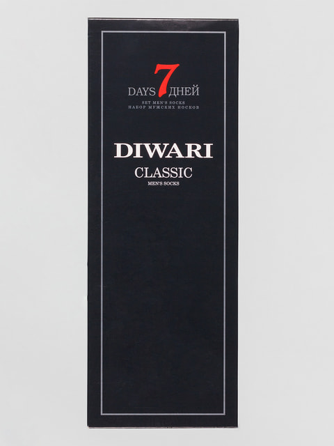 Набір шкарпеток (7 пар) DIWARI 4451148