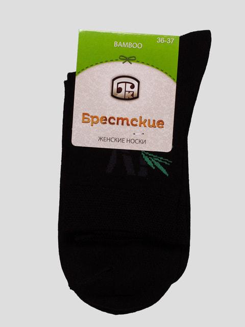 Шкарпетки чорні БЧК 4663366