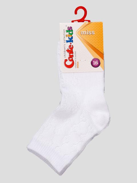Шкарпетки білі Conte Kids 4663652
