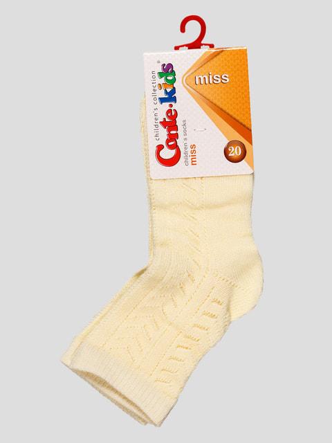 Шкарпетки бежеві Conte Kids 4663658