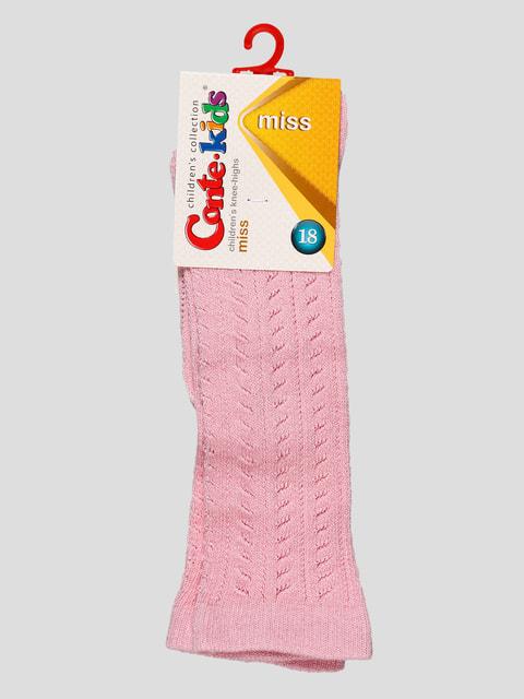 Гольфы розовые Conte Kids 4663735