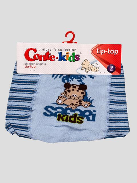 Колготки голубые Conte Kids 4663547