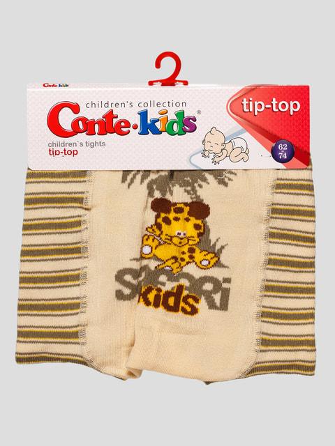 Колготки бежеві Conte Kids 4663546