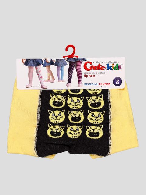 Колготки желтые с принтом Conte Kids 4663573
