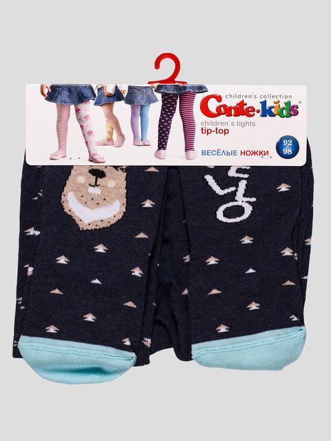 Колготки темно-синие Conte Kids 4663576