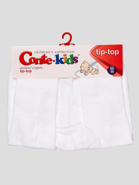 Колготки білі Conte Kids 4663545