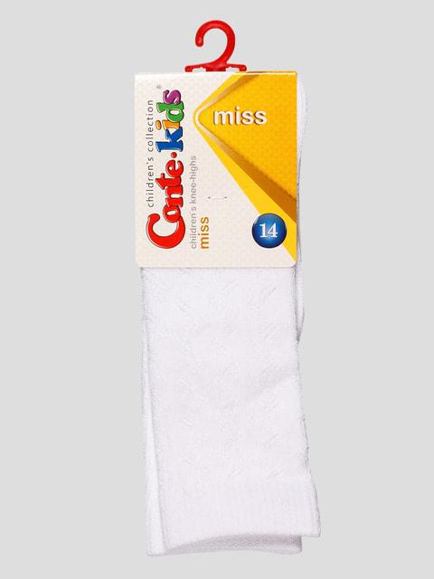 Гольфи білі Conte Kids 4663730