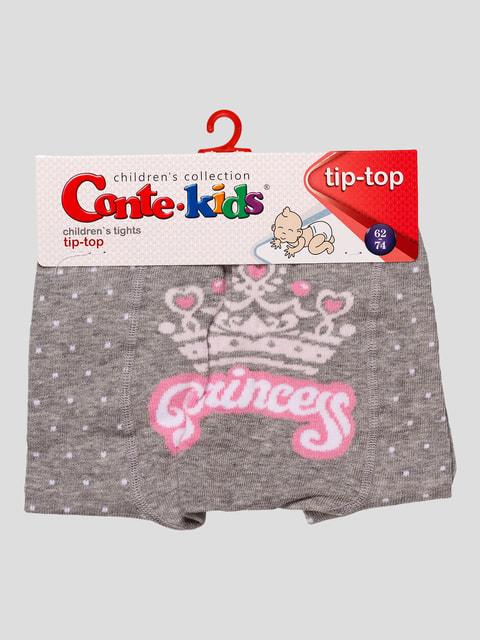 Колготки сірі Conte Kids 4663557