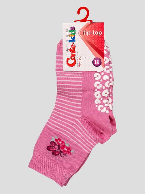 Носки розовые Conte Kids 4663671