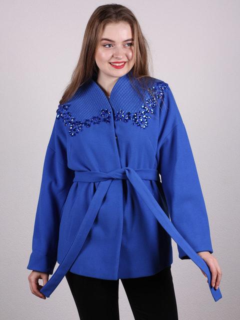 Полупальто синее Artua Collection 4697613