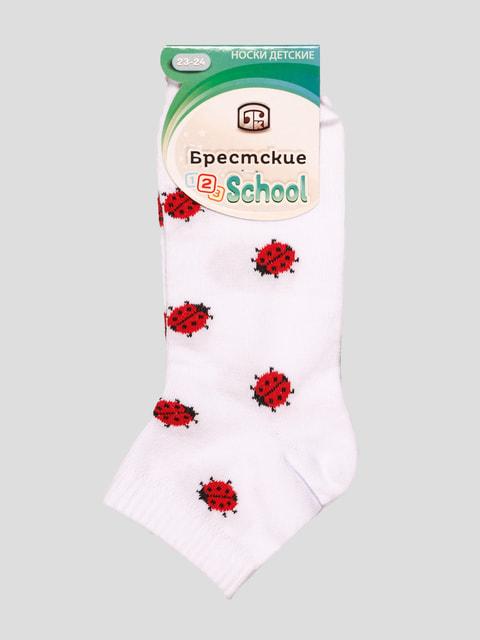 Носки белые с рисунком БЧК 4663724