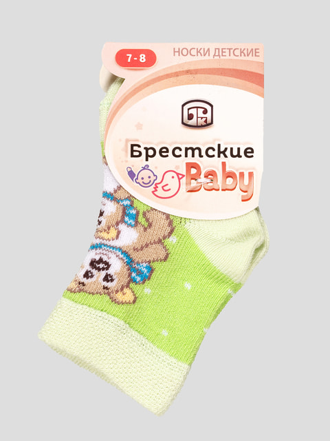 Носки салатовые с рисунком БЧК 4663706