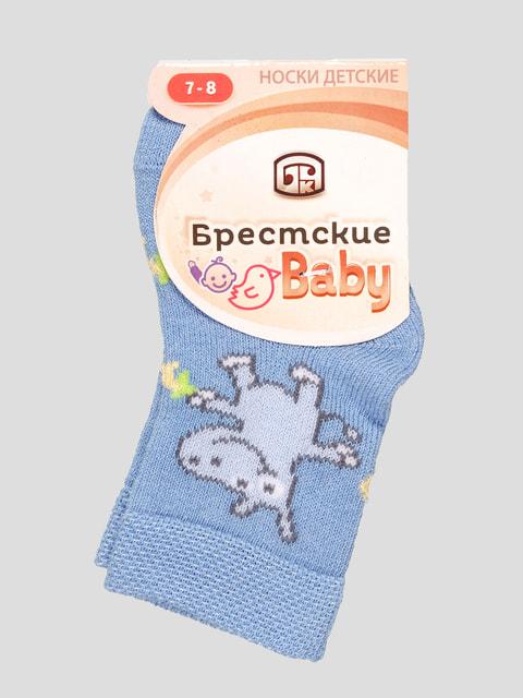 Носки голубые с рисунком БЧК 4663709