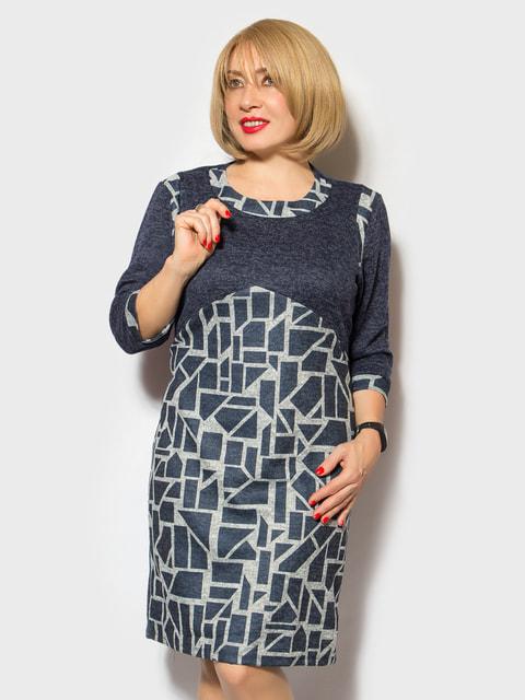 Платье синее в геометрический принт LibeAmore 4706818