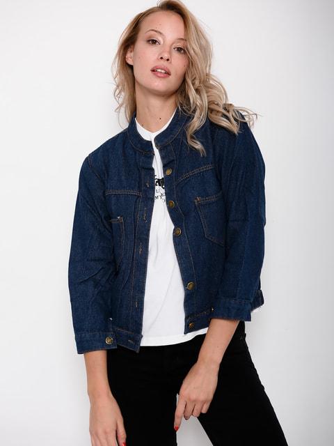 Куртка синяя Magnet 4621106