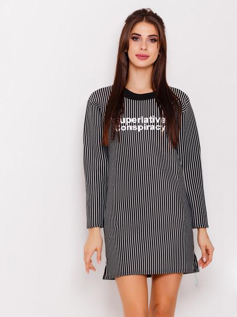 Сукня в смужку Magnet 4693104