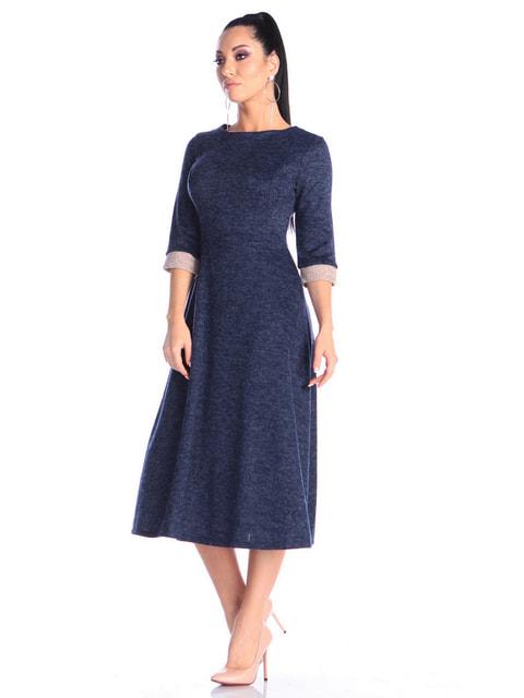 Платье сине-персикового цвета Victoria Loks 4697670