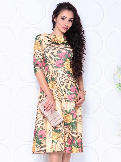 Платье анималистичной расцветки Laura Bettini 4712475