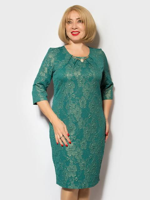 Платье зеленое LibeAmore 4718886