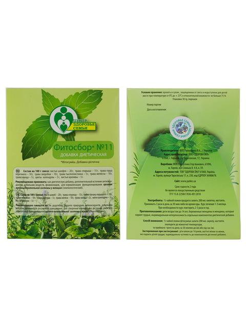 /fitozbir-11-normalizatsiya-funktsiy-organiv-sechovividnoi-sistemi-u-zhinok-ginekologichniy-30-g-zdorovya-simi-4726254