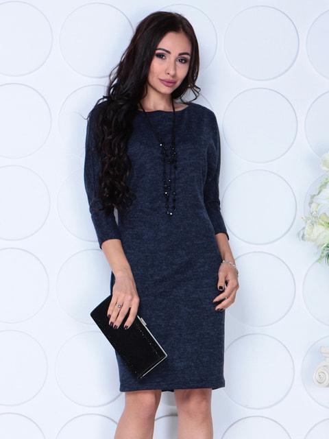 Платье темно-синего цвета Laura Bettini 4723735
