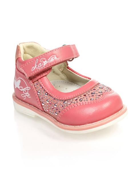 Босоніжки рожеві Шалунишка 4708080