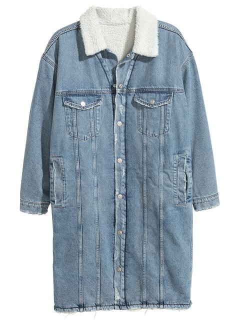 Куртка голубая H&M 4733523