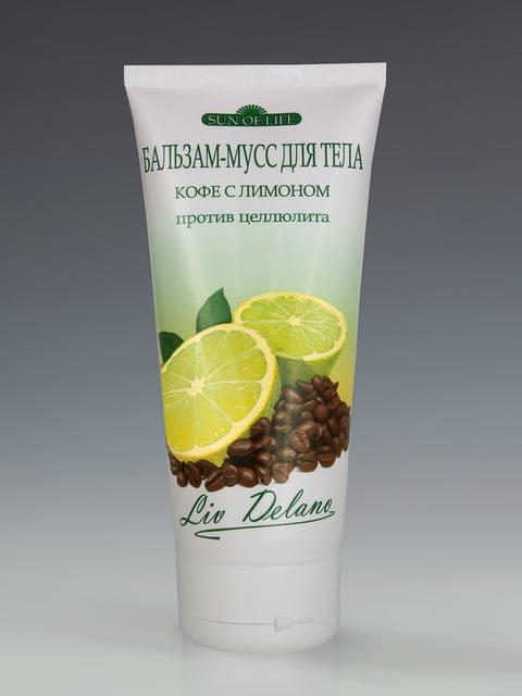 Бальзам-мусс для тела «Кофе с лимоном» против целлюлита (200 г) Liv Delano 4763555