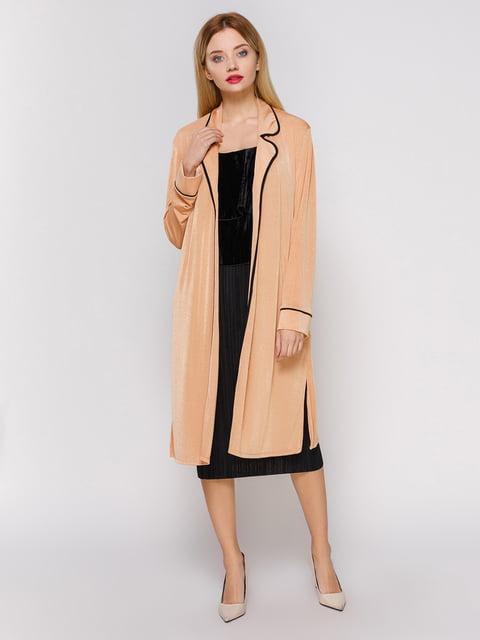 Кардиган персикового кольору Zara 3271115