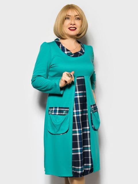 Платье бирюзовое LibeAmore 4763974