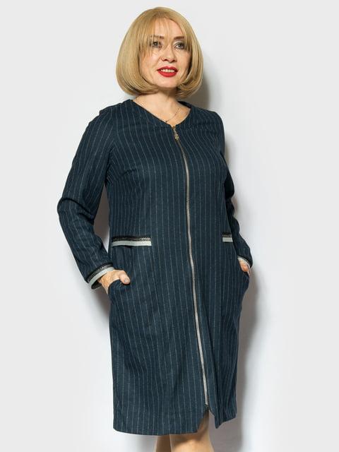 Платье в полоску LibeAmore 4764034