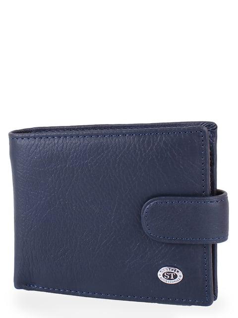 Портмоне синє ST Leather Accessories 4714931