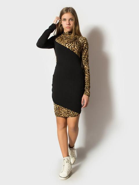 Сукня анімалістичного забарвлення LibeAmore 4764722