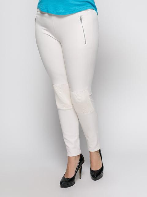Брюки белые Zara 4527824